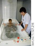 Купить «Мальчик принимает лечебную ванну в санатории», фото № 1127216, снято 20 августа 2009 г. (c) Константин Бредников / Фотобанк Лори