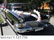 """Купить «Автомобиль Газ 13 """"Чайка""""», фото № 1127716, снято 5 сентября 2009 г. (c) Андрей Николаев / Фотобанк Лори"""