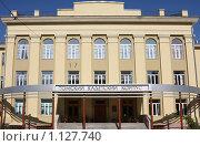 Купить «Главное здание кадетского корпуса. Томск», фото № 1127740, снято 5 сентября 2009 г. (c) Андрей Николаев / Фотобанк Лори
