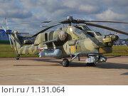 Купить «Вертолет Ми-28Н», эксклюзивное фото № 1131064, снято 19 августа 2009 г. (c) Алёшина Оксана / Фотобанк Лори