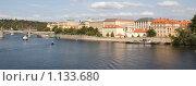 Вид на Прагу (2009 год). Стоковое фото, фотограф Чехов Дмитрий Валерьевич / Фотобанк Лори