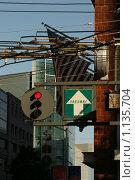Светофор (2008 год). Стоковое фото, фотограф Виталий Ананьев / Фотобанк Лори