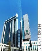 Купить «Здание центрального офиса Сбербанка России», фото № 1136284, снято 9 сентября 2009 г. (c) Dina / Фотобанк Лори