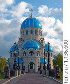 Купить «Храм Живоначальной Троицы», фото № 1136600, снято 5 октября 2009 г. (c) Кирпинев Валерий / Фотобанк Лори