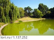 Купить «Центральный парк Дебрецена, Венгрия», фото № 1137252, снято 21 октября 2019 г. (c) Алексей Хромушин / Фотобанк Лори