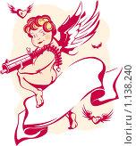 Купить «Векторный рисунок сидящего на баннере современного купидона с крыльями и пулеметом в руках в окружении простреленных летающих сердечек», иллюстрация № 1138240 (c) Карлов Сергей / Фотобанк Лори