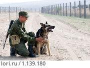 Купить «Защитники отечества. Дружба», фото № 1139180, снято 26 мая 2009 г. (c) Александр Подшивалов / Фотобанк Лори