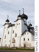 Собор Преображения Господня в Соловецком монастыре (2009 год). Редакционное фото, фотограф Михаил Ворожцов / Фотобанк Лори