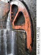 Купить «Крупный план шлюзового механизма», фото № 1141552, снято 19 июня 2009 г. (c) FotAle / Фотобанк Лори