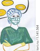 Купить «Врач хирург. Рисунок», иллюстрация № 1141564 (c) Ольга Лерх Olga Lerkh / Фотобанк Лори