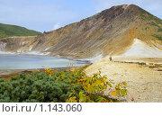Купить «Кальдера вулкана Головнина, озеро Кипящее. Курилы,остров Кунашир», фото № 1143060, снято 24 сентября 2009 г. (c) RedTC / Фотобанк Лори