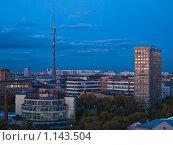 Купить «Москва, вечер, вид с 14 этажа дома на Бутырской улице», фото № 1143504, снято 30 сентября 2009 г. (c) Иван Сазыкин / Фотобанк Лори
