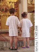 Купить «Крещение», эксклюзивное фото № 1147644, снято 27 сентября 2009 г. (c) Дмитрий Неумоин / Фотобанк Лори