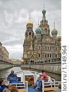 Купить «Серия «Дома, каналы и мосты Санкт-Петербурга»», фото № 1149964, снято 27 июня 2009 г. (c) Parmenov Pavel / Фотобанк Лори