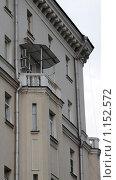 Купить «Московские балконы. Грохольский переулок», фото № 1152572, снято 14 октября 2009 г. (c) Ярослав Каминский / Фотобанк Лори