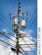 Купить «Фонарный столб с проводами», фото № 1157540, снято 10 сентября 2009 г. (c) Алексей Лебедев / Фотобанк Лори