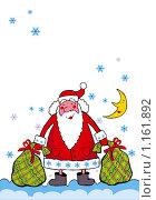 Купить «Дед Мороз с подарками на белом фоне», иллюстрация № 1161892 (c) Neta / Фотобанк Лори