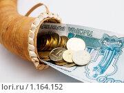 Купить «Рог денежного изобилия», фото № 1164152, снято 2 марта 2008 г. (c) Александр Курлович / Фотобанк Лори