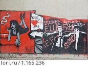 Купить «Криминальное чтиво. Граффити», фото № 1165236, снято 10 октября 2009 г. (c) Илюхина Наталья / Фотобанк Лори