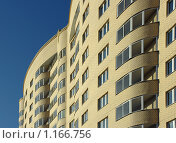 Купить «Новый дом . г.Ступино , Московская область», фото № 1166756, снято 16 октября 2009 г. (c) Александр Шуть / Фотобанк Лори