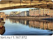 Русская Венеция (2009 год). Редакционное фото, фотограф Казанцева Дарья / Фотобанк Лори