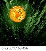 Купить «Космический  фон для дизайна», иллюстрация № 1168456 (c) ElenArt / Фотобанк Лори