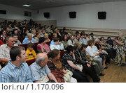 Купить «Режиссёр Ренита Андреевна Григорьева выступает перед зрителями», эксклюзивное фото № 1170096, снято 23 июля 2009 г. (c) Free Wind / Фотобанк Лори