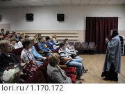 Купить «Киноактриса Ольга Гобзева  выступает перед зрителями  на Шукшинском кинофестивале», эксклюзивное фото № 1170172, снято 24 июля 2009 г. (c) Free Wind / Фотобанк Лори