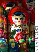 Купить «Матрешки», фото № 1172472, снято 18 октября 2009 г. (c) Синицын Игорь / Фотобанк Лори