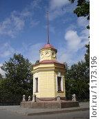Купить «Башенка, в которой установлен мареограф в Кронштадте», фото № 1173196, снято 12 августа 2009 г. (c) Наталья Лабуз / Фотобанк Лори