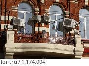 Купить «Кондиционеры над балконом», фото № 1174004, снято 19 сентября 2009 г. (c) Максим Попурий / Фотобанк Лори