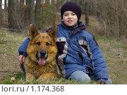 Купить «Мальчик с собакой», фото № 1174368, снято 16 марта 2008 г. (c) Елена Жучкова / Фотобанк Лори