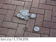 Деньги. Стоковое фото, фотограф Леонид Сергиенко / Фотобанк Лори