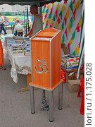 Купить «Кришнаиты. Праздник колесниц», эксклюзивное фото № 1175028, снято 6 июня 2009 г. (c) lana1501 / Фотобанк Лори