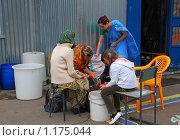 Купить «Кришнаиты. Праздник колесниц», эксклюзивное фото № 1175044, снято 6 июня 2009 г. (c) lana1501 / Фотобанк Лори