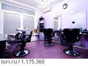 Купить «Кресла в парикмахерской», фото № 1175360, снято 26 февраля 2008 г. (c) Бабенко Денис Юрьевич / Фотобанк Лори