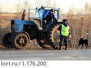 Купить «Штраф за превышение скорости», фото № 1176200, снято 13 октября 2009 г. (c) Алена Потапова / Фотобанк Лори