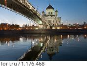 Купить «Храм Христа Спасителя и Патриарший мост на закате», фото № 1176468, снято 20 октября 2009 г. (c) Pukhov K / Фотобанк Лори