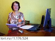 Женщина рассматривает документы на кредит. Стоковое фото, фотограф Оксана Кабрина / Фотобанк Лори