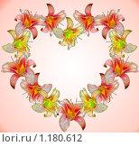 Купить «Цветочное сердечко из лилий на розовом фоне», иллюстрация № 1180612 (c) Инна Грязнова / Фотобанк Лори