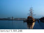 Купить «Огни корабля в вечерней дымке», фото № 1181248, снято 27 апреля 2009 г. (c) Полина Столбушинская / Фотобанк Лори