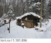Охотничье зимовьё. Стоковое фото, фотограф Павел Сидоренко / Фотобанк Лори