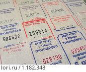 Купить «Счастливые билеты», фото № 1182348, снято 6 октября 2009 г. (c) Андрей / Фотобанк Лори