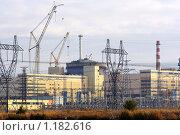 Купить «Волгодонская (Ростовская) атомная электростанция, строящийся второй энергоблок. Вид с пруда-охладителя АЭС», фото № 1182616, снято 4 февраля 2020 г. (c) A Челмодеев / Фотобанк Лори