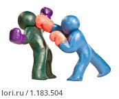 Пластилиновые боксёры на белом фоне, фото № 1183504, снято 26 июня 2017 г. (c) Сергей Лаврентьев / Фотобанк Лори
