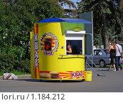 Купить «Торговля квасом», эксклюзивное фото № 1184212, снято 23 июня 2008 г. (c) lana1501 / Фотобанк Лори
