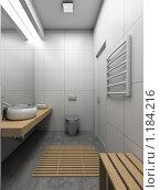 Купить «3D-интерьер ванной комнаты в современном стиле», иллюстрация № 1184216 (c) Майер Георгий Владимирович / Фотобанк Лори