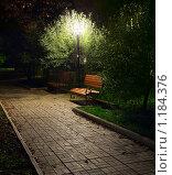 Купить «Вечерняя аллея», фото № 1184376, снято 27 октября 2009 г. (c) Сергей Костюров / Фотобанк Лори
