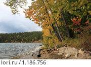 Купить «Чивыркуйский залив. Байкал.», фото № 1186756, снято 13 сентября 2009 г. (c) Кирилл Трифонов / Фотобанк Лори