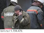 Пожарный разговаривает по телефону на пожаре (2007 год). Редакционное фото, фотограф Андрей Варенков / Фотобанк Лори